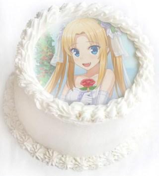 kiba-cake