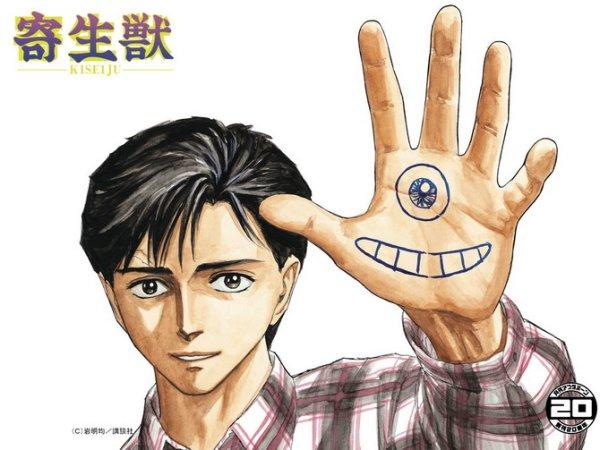 ghibli-wanted-to-adapt-the-parasyte-manga