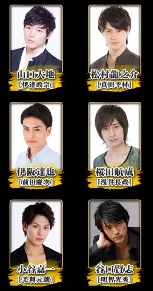 sengoku-basara-vs-devil-may-cry-stage-play-announced-03