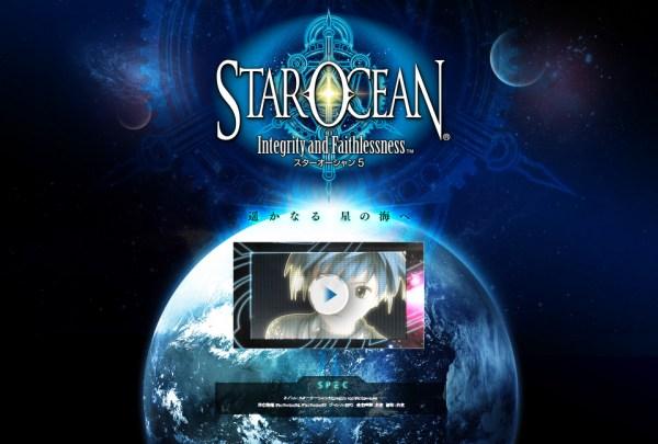 star-ocean-5-a