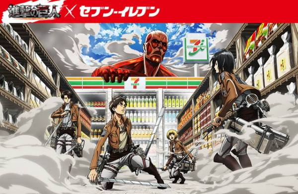 7-eleven-offers-life-size-attack-on-titan-eren-and-levi-figures-00