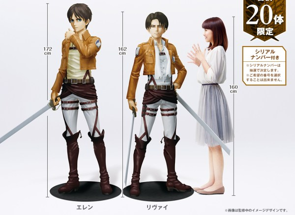 7-eleven-offers-life-size-attack-on-titan-eren-and-levi-figures