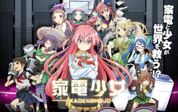 kaden-shojo-game-adds-sharp-king-jim-electronics-girls-08