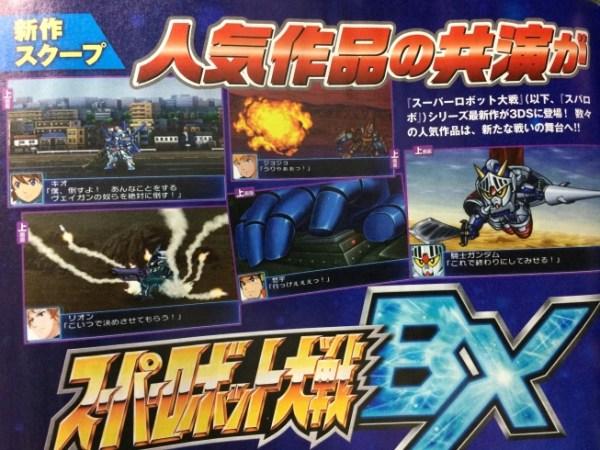 super-robot-wars-bx-announced-3ds
