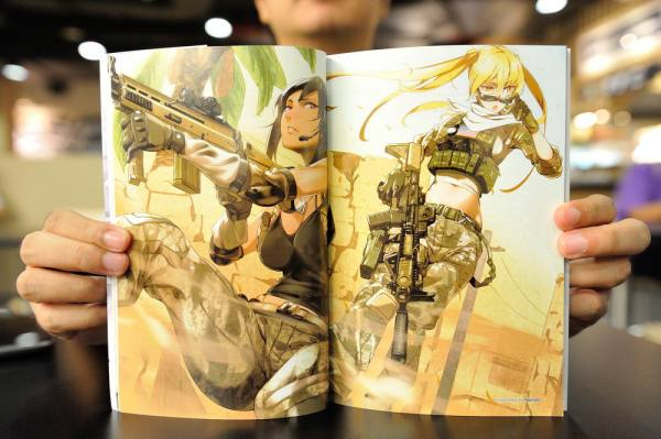 america-special-force-book-moe-encyclopedia-09