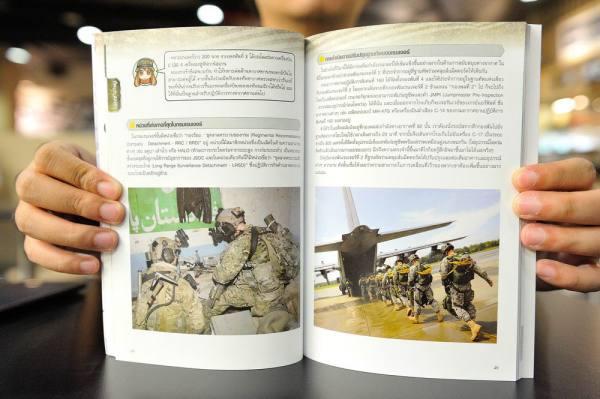 america-special-force-book-moe-encyclopedia-19