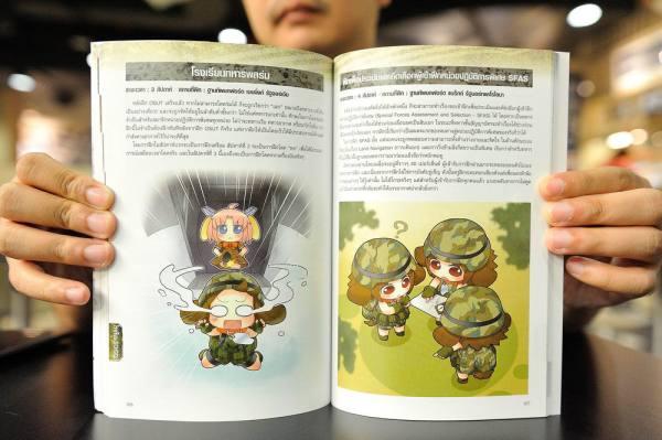 america-special-force-book-moe-encyclopedia-33