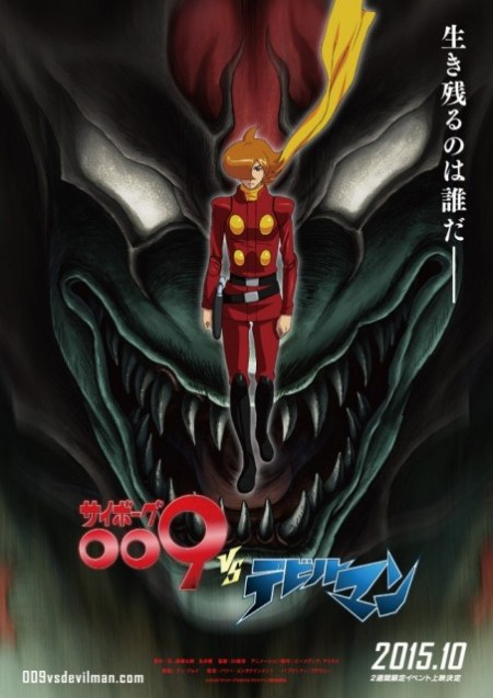 cyborg-009-devilman-battle-in-crossover-anime-film
