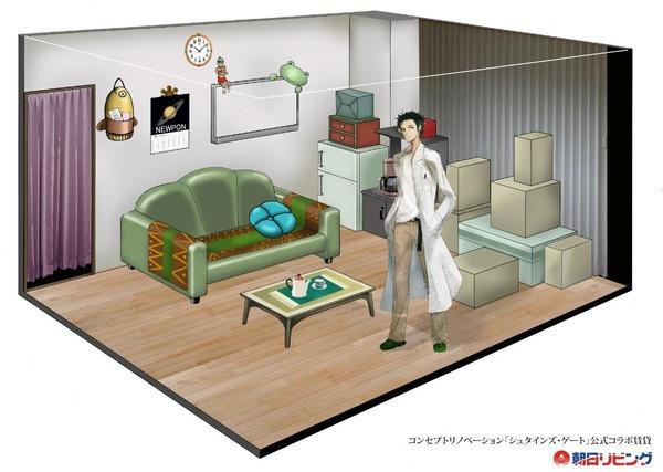 apartment-rental-company-recreates-steinsgate-future-lab-in-model-units-02