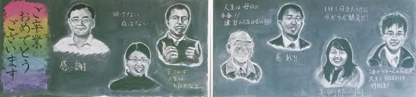 blackboard-art-contest-that-will-take-your-breath-away-06