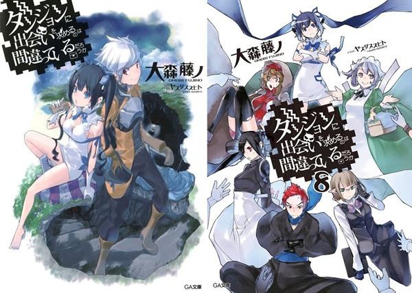 danmachi-light-novel-reaches-three-million-print-run