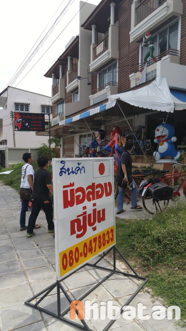 akibatan-special-second-hand-from-japan-treasure-hunt-around-thailand-19