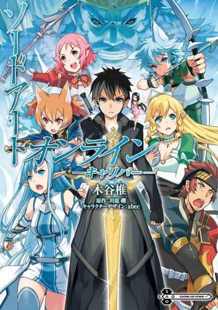 sword-art-online-light-novel-asuna-final-form-cover-preview-03