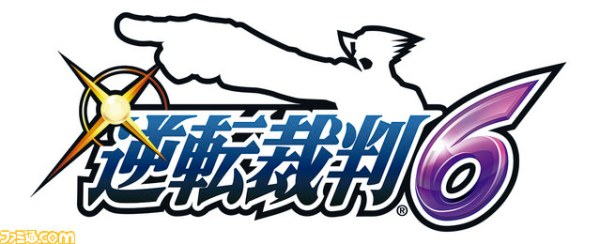 ace-attorney-6-game-announced-for-3ds