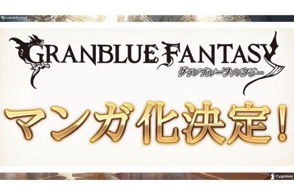 granblue-fantasy-smartphone-game-gets-anime-and-manga-01