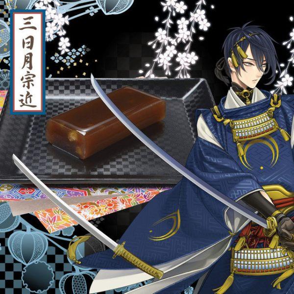 token-ranbu-characters-sweet-yokan-53