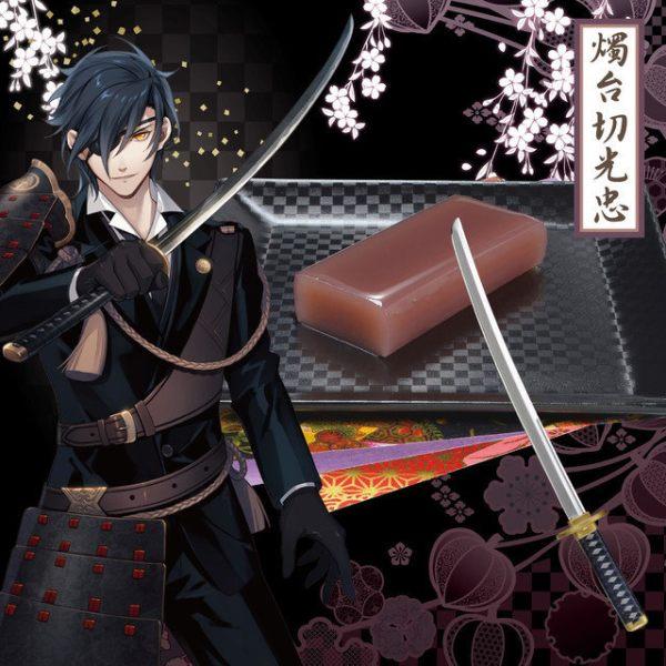 token-ranbu-characters-sweet-yokan-56