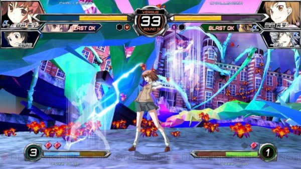 dengeki-bunko-fighting-climax-ignition-adds-railgun-kuroko-uiharu-05