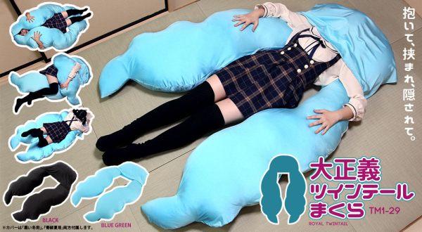 royal-twintail-body-pillow-02