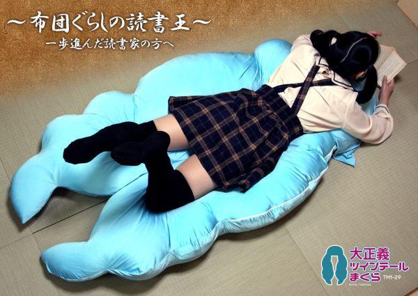 royal-twintail-body-pillow-05