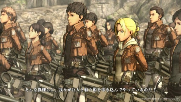 attack-on-titan-game-gets-a-treasure-pack-edition-and-new-screenshots-02