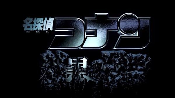 detective-conan-the-movie-20th-black-movie-01