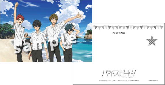 iwami-campaign-with-high-speed-free-starting-days-04