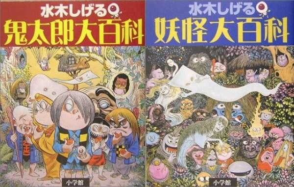 mangaka-mizuki-shigeru-past-away-01