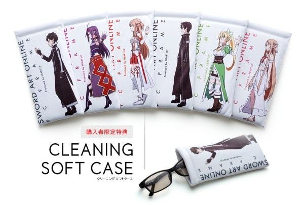 cleaning-soft-case