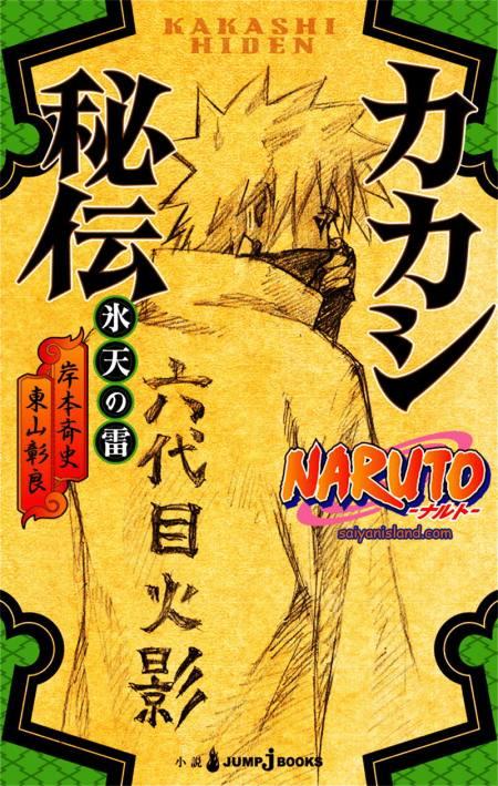 top-selling-light-novel-in-japan-2015-05
