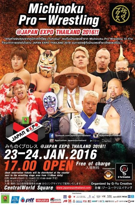 Wrestling-01