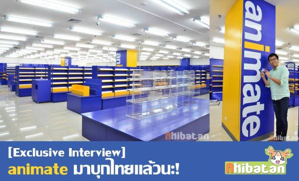 interview-anime-thailand