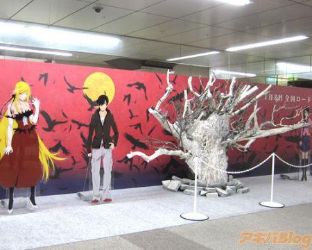 kizumonogztari-jr-akihabara-station-07
