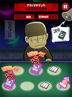 osomatsu-san-gets-more-game-and-novel-adaptation-05
