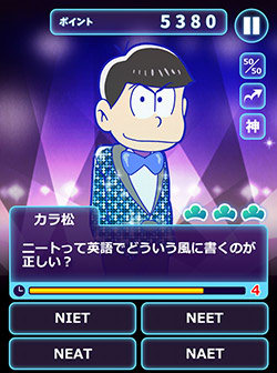 osomatsu-san-gets-more-game-and-novel-adaptation-07