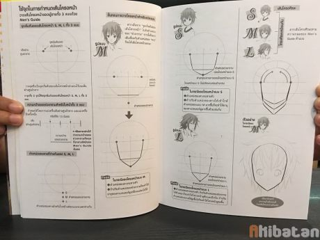 review-how-to-draw-moe-male-characters-10