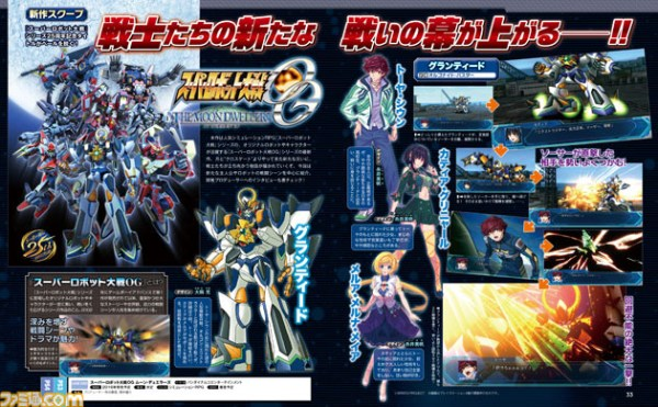 super-robot-taisen-og-the-moon-dwellers-announced-for-ps4-and-ps3-05