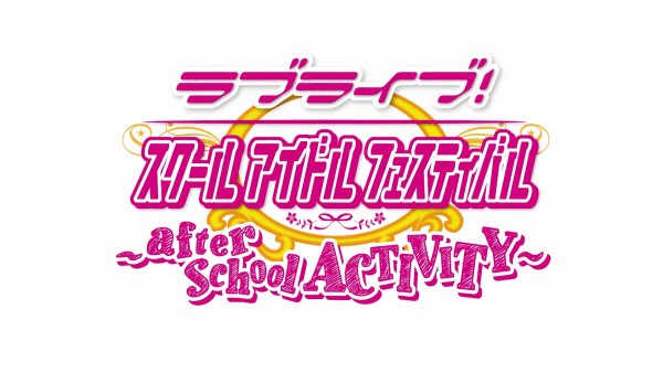 after-school ACTIVITY-01