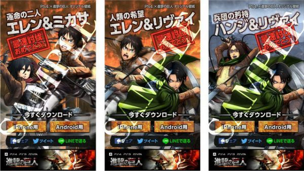 attack-on-titan-game-scratching-wall-campaign--11