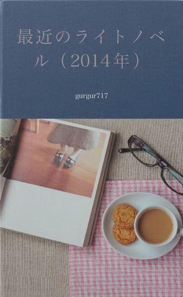 book-walker-award-2015-announced-10