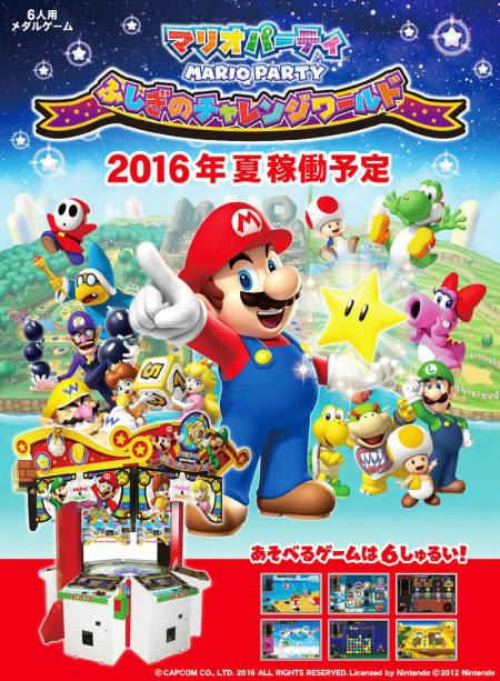 capcom-develops-new-mario-party-game-for-arcades-01
