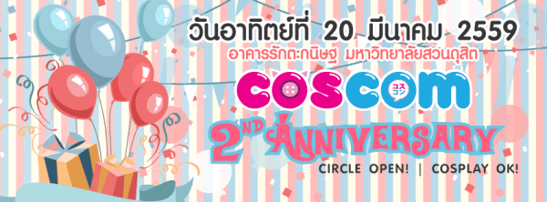 coscom-2anni-01