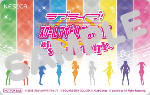update-love-live-school-idol-festival-afterschool-activity-arcade-game