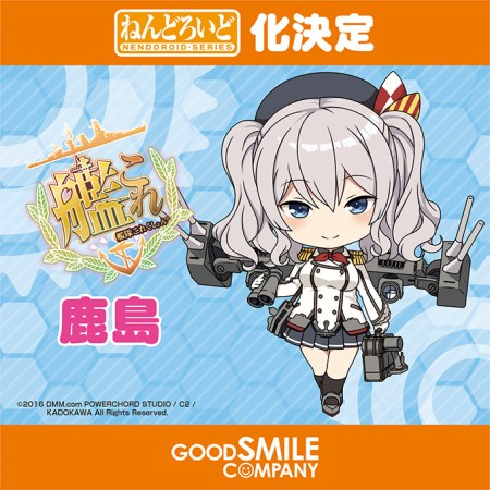 wf-2016-winter-nendoroid-13