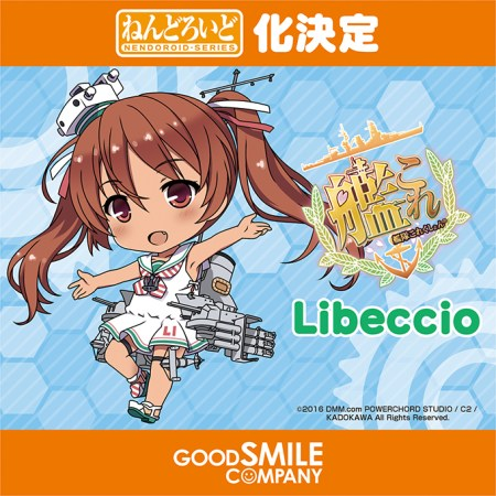 wf-2016-winter-nendoroid-14