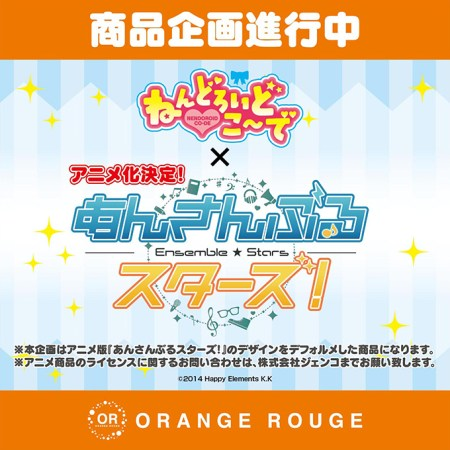 wf-2016-winter-nendoroid-co-de-orange-rouge-02