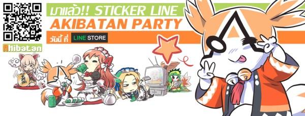 Akibatan Line fb cover