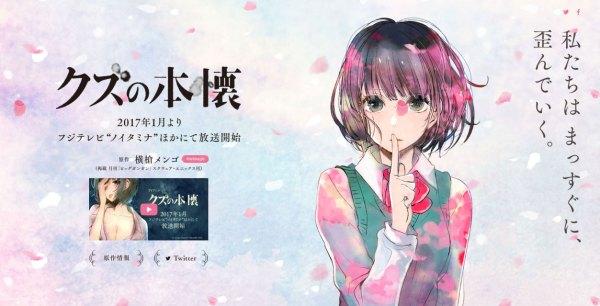 Kuzu-no-Honkai-01