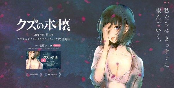 Kuzu-no-Honkai-02
