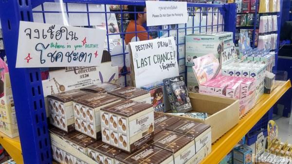 animate-bangkok-promote-sale-gimmick-08